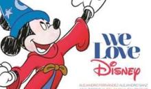 Alejandro Sanz, David Bisbal, Julión Álvarez, Eros Ramazzotti, Paty Cantú, Emmanuel, Luis Fonsi si alti mari artisti interpreteaza cantece clasice Disney, in spaniola
