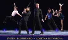 Patinajul la superlativ revine: Kings On Ice la București în toamnă