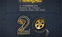Săptămâna Cahiers du Cinéma vă propune muzică și film francez  în cadrul celei de-a 20-a ediții a Festivalului Filmului Francez