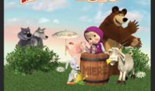 Masha și Ursul, în premieră în România