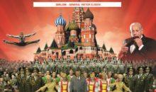 85 de artiști ruși celebrează frumusețea culturii, în spectacol, la Sala Palatului