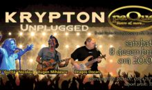 Concert Krypton Unplugged la Paque Bistro & More