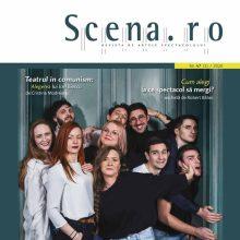"""Lansarea dosarului """"Scena performativă austriacă"""" şi a numărului 47(1)/2020 al Scena.ro"""