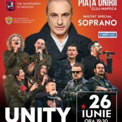Comunicat de presă: Celebrele grupuri vocale rusești TURESKY CHOIR și SOPRANO concertează, sâmbătă, 26 iunie, în Piața Unirii din Cluj-Napoca